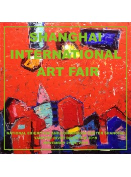 SHANGHAI INTERNATIONAL ART FAIR, November 21-24, 2019